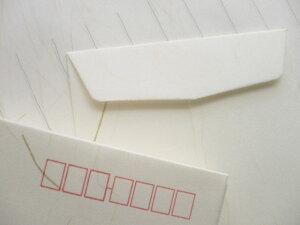 勿忘草(わすれなぐさ)「B5便箋/長4封筒」1セット(便箋30枚綴り×2+封筒20枚)
