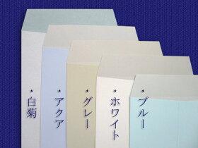 洋0カマス貼封筒プラテクト(中身が見えない)ブルー枠なし500枚