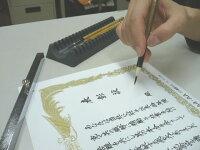 賞状用紙マルチ対応A4判-11雲入/100枚