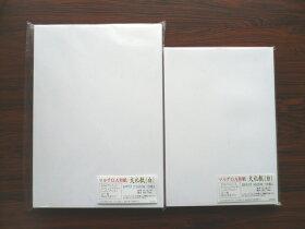 マルチペーパーA4判大礼紙100枚(バラパック入り)