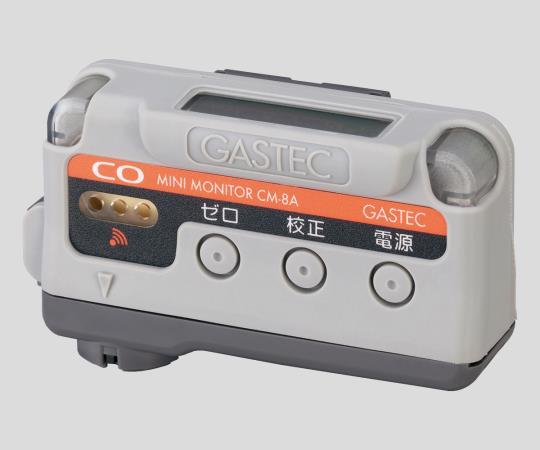 ★ポイント最大8倍★【全国配送可】-装着形一酸化炭素検知警報器 CM-8A 校正証明付 ガステック 型番CM-8A aso8-5623-22 -【研究用機器】