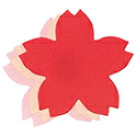 ★ポイント最大16倍★【教育施設様限定商品】-ed192434ダイカットペーパー M(5枚)(2)四つ葉 メーカー名 花岡-【教育・福祉】