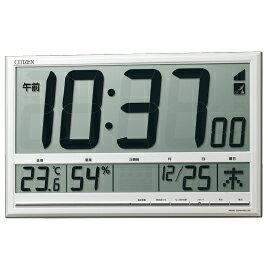 ★ポイント最大15倍★【教育施設様限定商品】-ed 125316 デジタル電波時計8RZ200−003 メーカー名 シチズンCBM             -【教育・福祉】