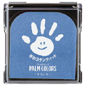 ★P最大16倍★【【教育施設様限定商品】-ed 182568 手形スタンプパッドPALM COLORSあか メーカー名 シヤチハタ-【教育・福祉】