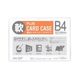★ポイント最大16倍★【全国配送可】-再生カードケース ソフト B4 PC-314R プラス 品番 PC-314R jtx 34437-【ジョインテックス・JOINTEX】JAN 4977564307707 メーカー在庫品