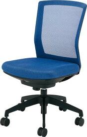 【送料・組立・設置が無料】-(SFN−46M0−Mブル−)シンフォート回転椅子メッシュブルー アイリスチトセ株式会社kaf007166 -【お買い得商品】