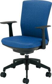【送料・組立・設置が無料】-(SFN−46M0TH−Fブル)シンフォート回転椅子肘付布張りブルー アイリスチトセ株式会社kaf007168 -【お買い得商品】