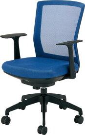 【送料・組立・設置が無料】-(SFN−46M0TH−Mブル−)シンフォート回転椅子肘付メッシュブルー アイリスチトセ株式会社kaf007170 -【お買い得商品】