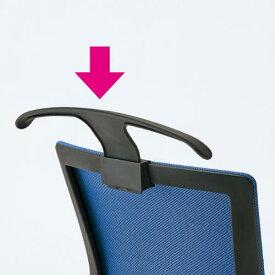 【送料・組立・設置が無料】-(SFNハンガ−)シンフォート回転椅子用ハンガー アイリスチトセ株式会社kaf007187 -【お買い得商品】
