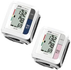 ★ポイント最大25倍★【全国配送可】-デジタル血圧計(手首式) UB-351E-JC(ブルー) 品番 my24-3261-00-- 1入り-【MY医科器機】JAN 4981046023450