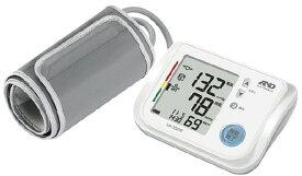★ポイント最大16倍★【全国配送可】-デジタル血圧計(上腕式) UA-1020B 品番 my24-5164-00-- 1入り-【MY医科器機】JAN 4981046021227