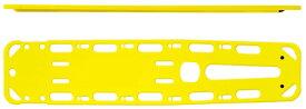 ★ポイント最大15倍★【送料無料】-ビーバック軽量薄型スパインボード B-BAK 品番 my24-6877-00-- 1入り-【MY医科器機】