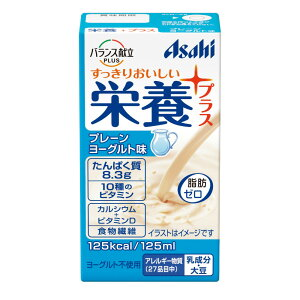 栄養プラスブルーベリーヨーグルト味 アサヒグループ食品 品番 A272131 JAN 4987244192714