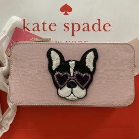 ケイトスペード Kate Spade 可愛いフレンチブルドッグ・フランソワのミニクロスボディバッグ 日本未入荷 ピンク レザー【あす楽対応】