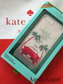 ケイトスペード ビンテージカー kate spade iPhone 8plus /7plus 対応 アイフォンーカバー 代引き不可【あす楽対応】