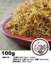 和らか山椒白魚 100g