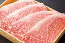 豊後が誇る、最高級黒毛和牛 豊後牛サーロインステーキ約180g×4枚 黒毛和牛 ステーキ肉 贅沢肉 サーロイン 鉄板焼き …