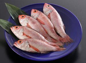 のどぐろ (アカムツ)1kg ノドグロ 刺身 魚 高級 さかな 鮮魚 冷凍 魚介 魚介類 炙り刺身 塩焼き 煮つけ お取り寄せグルメ 海鮮 お取り寄せ 自宅用 下関 直送 海産物 プレゼント 高級魚 お中