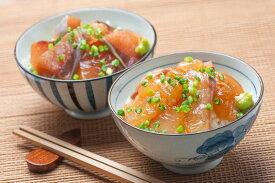 大分産真鯛とブリのりゅうきゅう漬け丼セット りゅうきゅう 漬け丼 お中元 お歳暮 自分買い