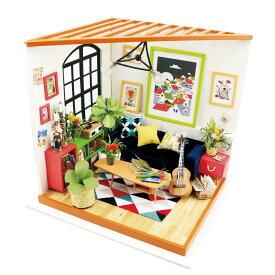ミニチュアハウス ドールハウス DIY リビングルーム|日本公式販売/日本語説明書付 Robotime 組み立てキット DG106