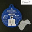 テープ アイロン片面接着伸び止め テープ ニット地用 アピコ 15mmx20m 白   つくる楽しみ SALE