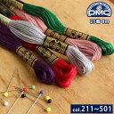 糸 刺繍糸 ( 刺しゅう糸 ) DMC 25番 8m Art1008F 【サテン カラーA】 | つくる楽しみ