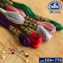 糸 刺繍糸 ( 刺しゅう糸 ) DMC 25番 8m Art1008F 【サテン カラーB】 | つくる楽しみ