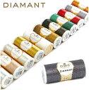 DMC DIAMANT ディアマント ラメ刺繍糸 Art.380