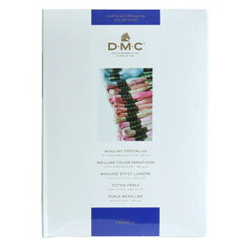 糸 見本帳 DMC 刺しゅう糸 DMC-W100B-SAMPLE│つくる楽しみ