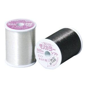 【120番・500m 大巻】モノカラー 透明糸 ミシン糸 フジックス| つくる楽しみ