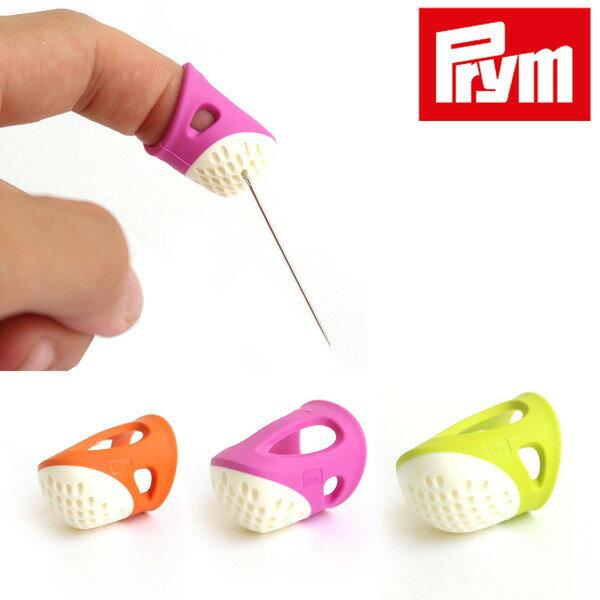 Prym エゴノミックシンブル 指ぬき Prym プリム| つくる楽しみ