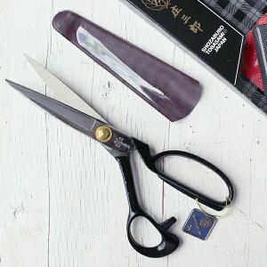 庄三郎 標準型 ラシャ切りばさみ はさみ 庄三郎 24cm ハサミ  つくる楽しみ