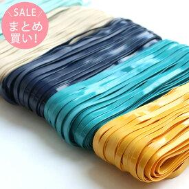 (まとめ買い) コード ハワイアンコード 3巻セット 巾5mm×30m巻 編み物 エナメル| つくる楽しみ