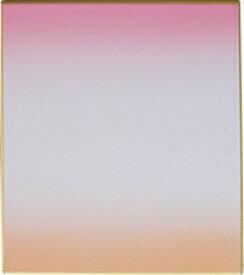 寸松庵色紙 天地ボカシ(ピンク) 約13.5cm×12cm(小サイズ)