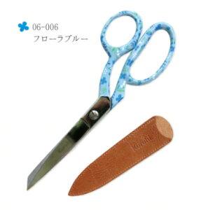裁ちばさみ 215mm はさみ ブルー KAWAGUCHI |つくる楽しみ