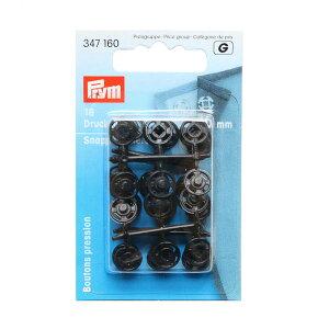 プラスチックスナップ 黒 丸型 10mm 18個 Prym プリム