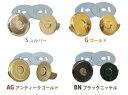ボタン [徳用 5個入] マグネット ボタン ( マグネット ホック ) 18mm M1018-5 (セット) | つくる楽しみ