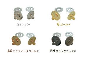 マグネット ボタン ( マグネット ホック ) 14mm 1個入 M72   つくる楽しみ