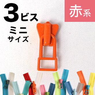 迷你自由泳骑手 3 螺丝 (3 件) 红色黄色系列财政司司长 3SQ 1