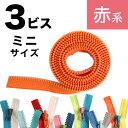 フリースタイル ファスナー 3番ミニ 【ファスナーチェーン】 (1.2m巻) 赤〜黄系 | つくる楽しみ ファスナ