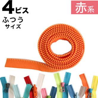 自由式 fasner (1.2 米卷) 红色黄色系列 FS 4VS-1