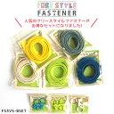 【まとめ買い】フリースタイル ファスナー 3番ミニ 得々セット( ファスナー1.2mx5本、スライダー3個x3袋)