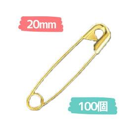 安全ピン (100個) 20mm キリンス ゴールド 00号 スナッピン | つくる楽しみ 1911SALE