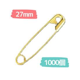 安全ピン (徳用1000個) 27mm キリンス ゴールド 1号 スナッピン | つくる楽しみ