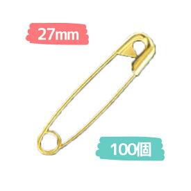 安全ピン (100個) 27mm キリンス ゴールド 1号 スナッピン | つくる楽しみ