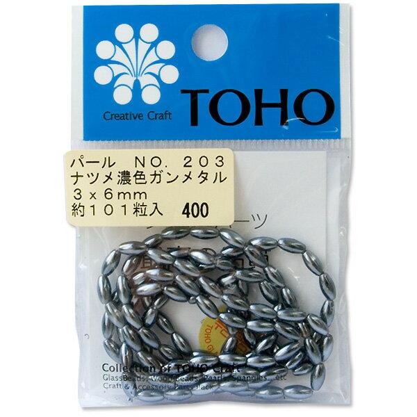 ビーズ パールビーズ TOHO ナツメ型パール 濃ガンメタ 3×6mm 約101粒入