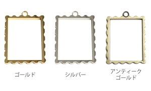 フレーム 【レジンにおすすめ】 フレーム ペンダント 切手 幅19×高さ25mm