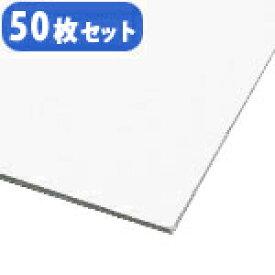 (徳用50枚入) カルトナージュ 白厚紙 1mm厚 (55x40cm)(セット) |つくる楽しみ