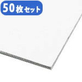 (徳用50枚入) カルトナージュ 白厚紙 2mm厚 (55x40cm)(セット) |つくる楽しみ