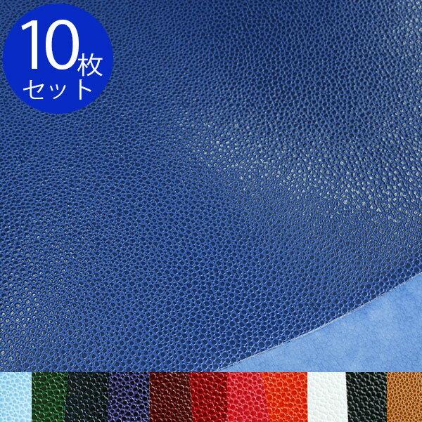 (お徳用10個) 製本クロス スキバル テックス スカイバーテックス マロリー 石目柄 (約50x68cm) (セット)  つくる楽しみ